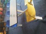 广东厂家销售防火板台面塑料座椅工厂饭堂餐桌椅