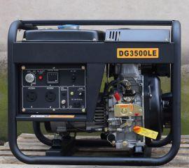 3kw风冷柴油发电机组3KVA风冷柴油发电机组