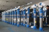 QJR热水潜水泵厂家