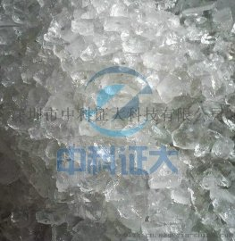 ZB-10 板冰机,优质配置,专业设计,保修一年