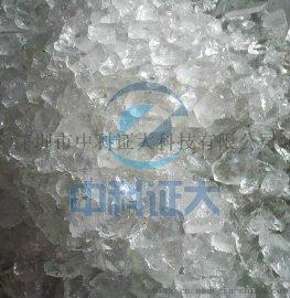 ZB-10 板冰機,優質配置,專業設計,保修一年
