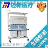 【迈新医疗】婴儿培养箱YP-90/婴儿辐射保暖台