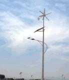 重庆厂家风光互补太阳能路灯价格参数