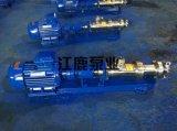 G20-2不鏽鋼衛生級螺杆泵