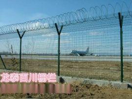 湖北大型机场护栏网工程更新刺绳围栏、镀锌钢丝网护栏工程供货18502796363唐经理