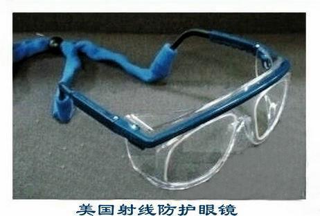 義大利/美國原裝進口防護眼鏡