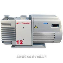 原装进口Edwards爱德华 RV12油封式旋片高真空泵 实验室,科研 RV8/RV5/RV3