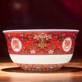 陶瓷壽碗定製 景德鎮高檔陶瓷壽碗價格