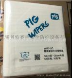 批发WIP 310C超强吸收工业擦拭纸newpig原装多功能大吸量擦拭布