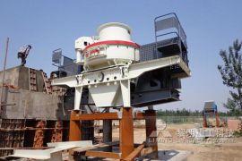 VSI制砂机产量多大,大型制砂机价格