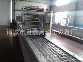 山东贝尔真空包装机-LZ520型海产品真空包装机,全自动真空拉伸膜连续包装机,全自动真空包装机产量8000-12000包/小时
