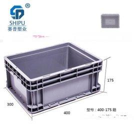 四川汽车配件周转箱,可堆叠塑料物流箱