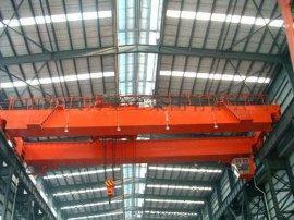 天力QD20吨7.5米-31.5米双梁起重机价格,天力牌双梁起重机厂家直销