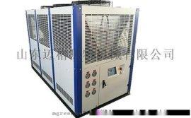 供应30匹风冷式冷水机组、水冷冷水机组,现货直销