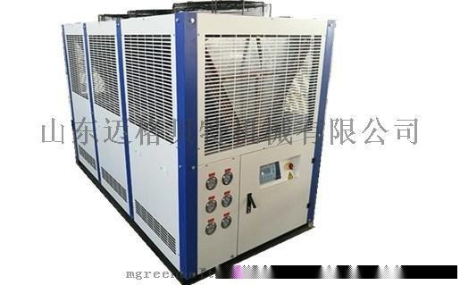 风冷30匹风冷式冷水机组