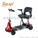 电动代步车老人代步车四轮观光厂家直销残疾人电动车
