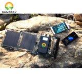 5000MAH太阳能折叠充电器太阳能手机充电器