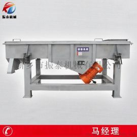 粮食筛选设备 DZSF-1030粮食分级专用直线振动筛 碳钢长方形直线筛