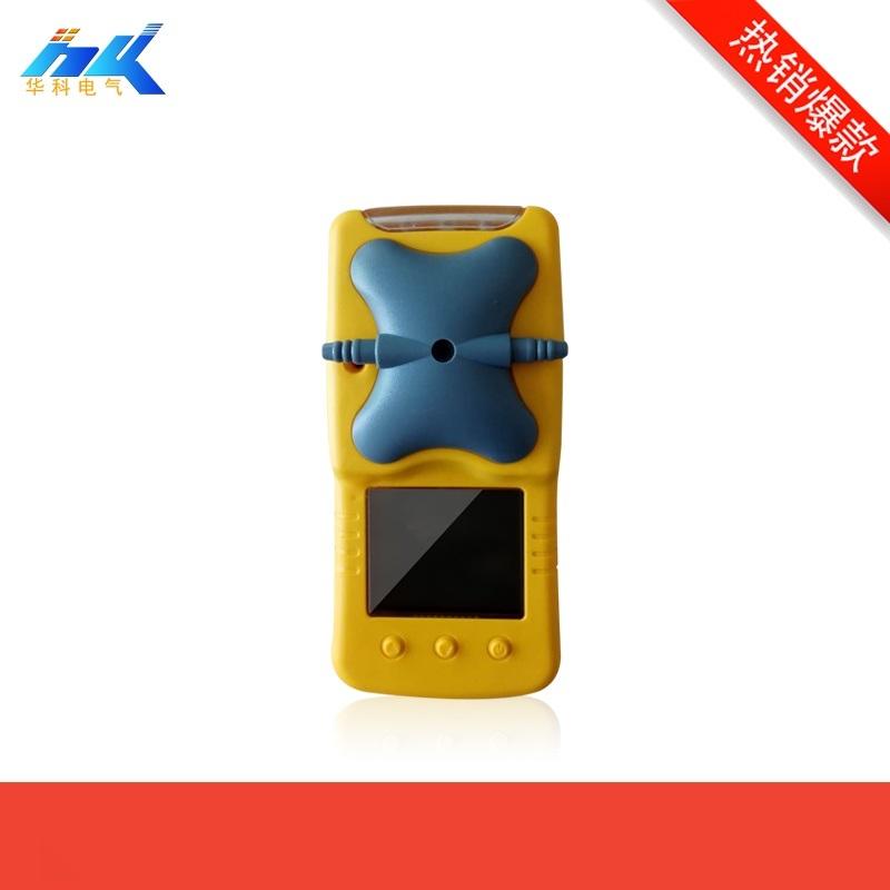 BMK-III便携式煤矿气体可暴性测定仪