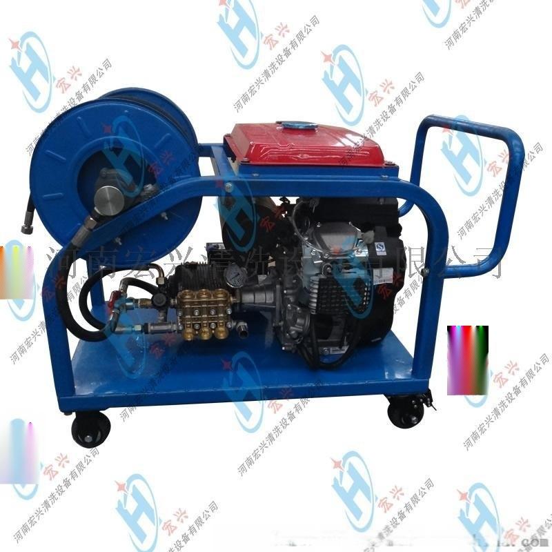 工業超高壓清洗機 工程車、攪拌車、水泥泵車清洗