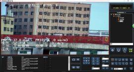 韶关工地扬尘在线监测设备 高清全球眼视频监控系统