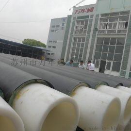 【南昌】PE-RT II温泉保温管安装点_预制直埋PE-RT II温泉保温管连接
