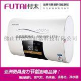 厂家直销智能恒温燃气热水器 强排机数码显示触摸控制热水器 联保