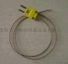 OMEGA熱電偶測溫線