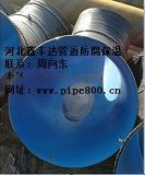 耐高溫消防管塗塑復合鋼管