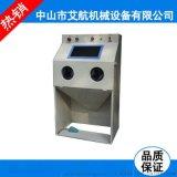 韶关厂家直销小型箱式手动喷砂机 东莞小型6050A手动喷砂机