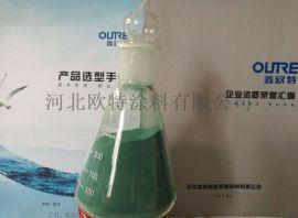 国标3PE防腐环氧粉末涂料