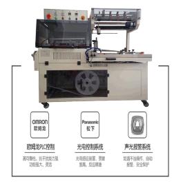 伟捷WJ-5545L2 经济型L型套膜封切收缩机