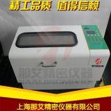 实验室NAI-DCY-12Z氮空吹扫浓缩装置,全自动氮空吹扫浓缩仪-那艾仪器