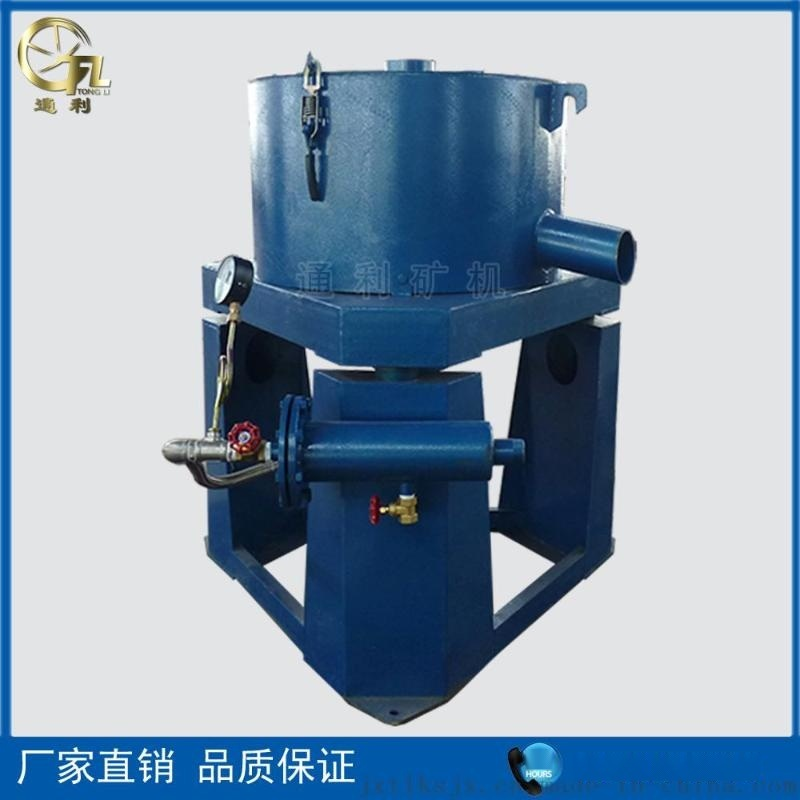 厂家直销STLB30水套式离心机