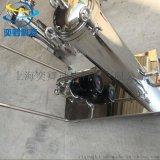 移動小推車過濾器 濾芯過濾器 帶泵