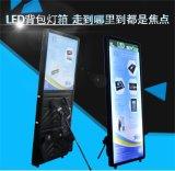 房地产led广告背包灯箱 便携移动灯箱背式广告led充电型 厂家供应