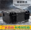 KY307精密仪器箱 摄影器材安全箱 密封工具箱 防水 防尘设备箱