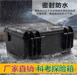 KY307精密仪器箱 摄影器材安全箱 密封银河至尊娱乐登录箱 防水 防尘设备箱