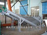 重慶星寶螺旋式砂水分離器安裝圖紙