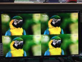 随意组合1080P画中画4路高清画面分割器/处理器分屏器合成拼接器13751107814陈**