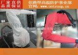 ABB机器人防护服,机器人防护罩定制,厂家直供