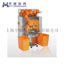 不锈钢水果榨汁机 新鲜水果榨汁机 大型商用水果榨汁机 多功能水果榨汁机