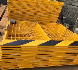 壹路通现货高铁基坑临边护栏网 基坑护栏厂家