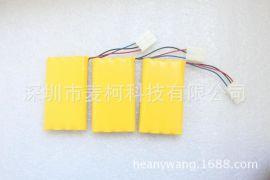 9.6V AA1000mah 镍镉电池 可充电电池组 LED后备电源 LED灯电池