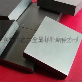 供应现货CD650钨钢