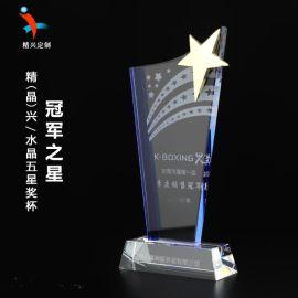 五星水晶奖杯, 银行保险地产水晶奖杯,年度表彰奖杯