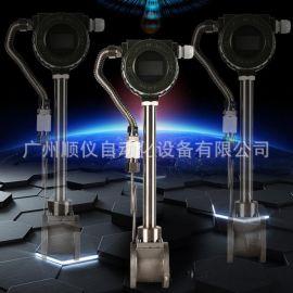 智能空气流量计、压缩气流量计、气体流量计