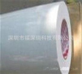 3M5590H 3M5590H导电胶 3M3M5590H导热绝缘胶带 3M胶带模切成型