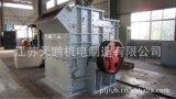 供应优质破碎机----中国大型破碎机生产和出口碁地。