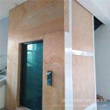 家用升降平台 别墅复式楼电梯 小型二三层电梯